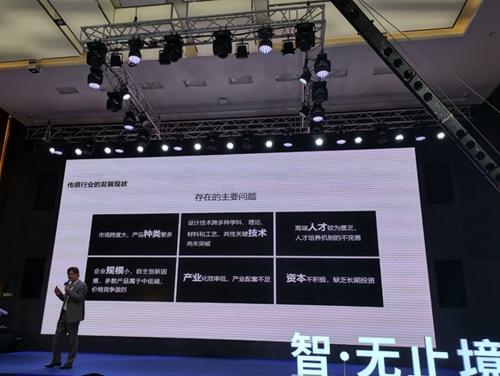 杭州麦乐克科技股份有限公司董事长吕晶先生