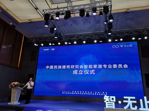 中国民族建筑研究会常务副会长肖厚忠