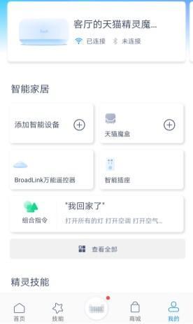 hongwai052605