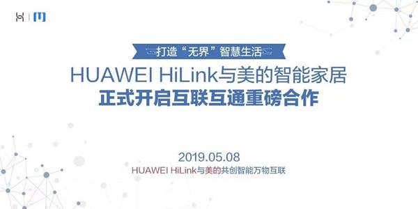 huawei051301