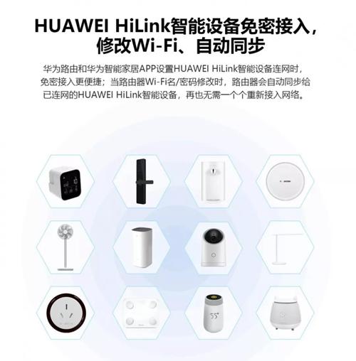 huawei052806