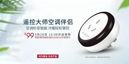 kongtiao052801