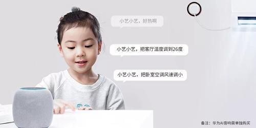 kongtiao052807