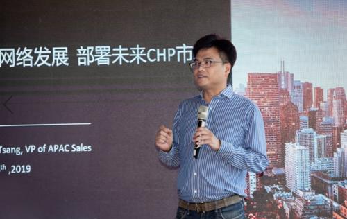 NETGEAR 亚洲区董事总经理Simon Tsang