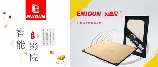 yingjiani052003