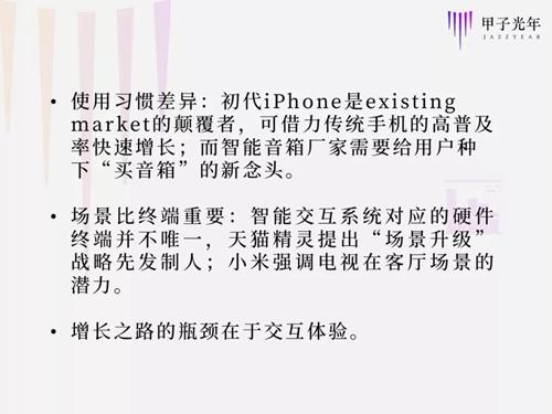 yinxiang050512