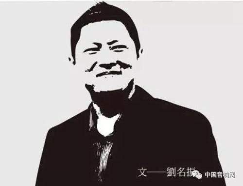 yinxiang051801