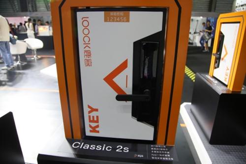 CES06120 (50)