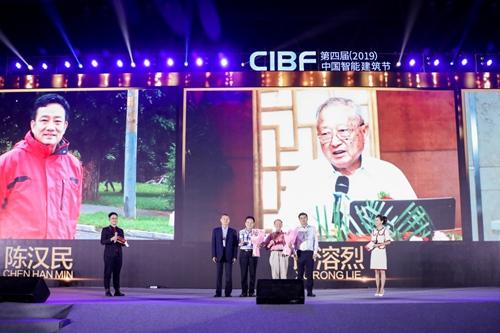 CIBF061001