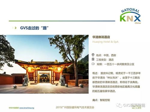 KNX062106