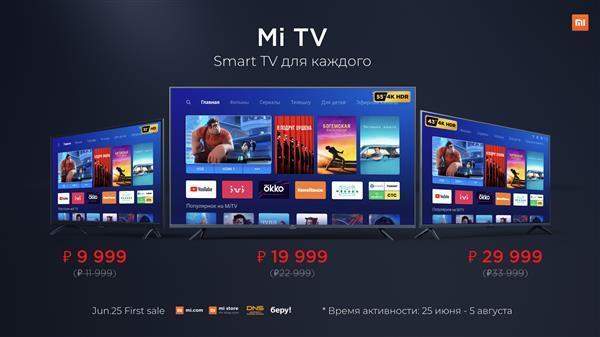 Mitv061801