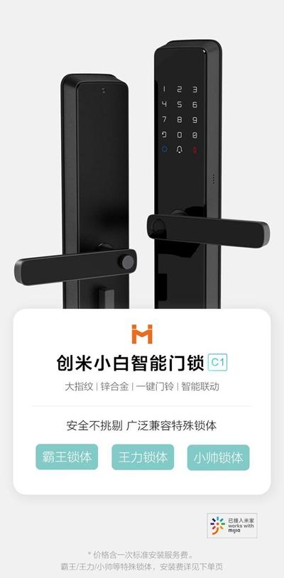 chuangmi060602