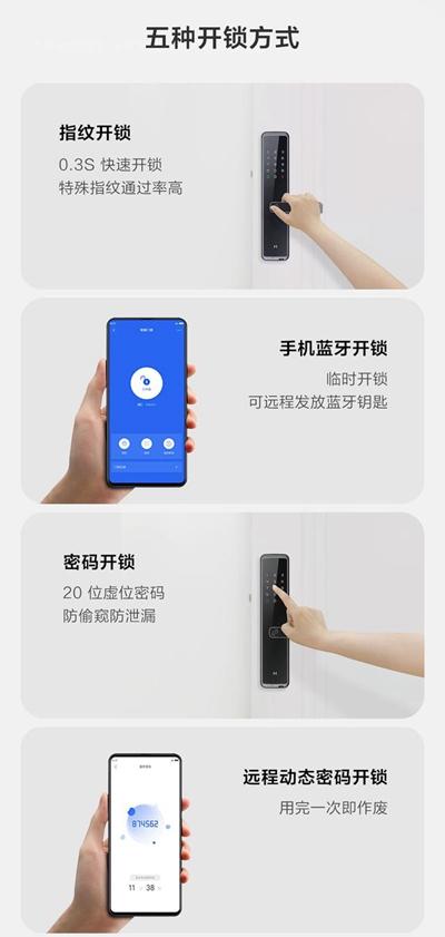 chuangmi060603