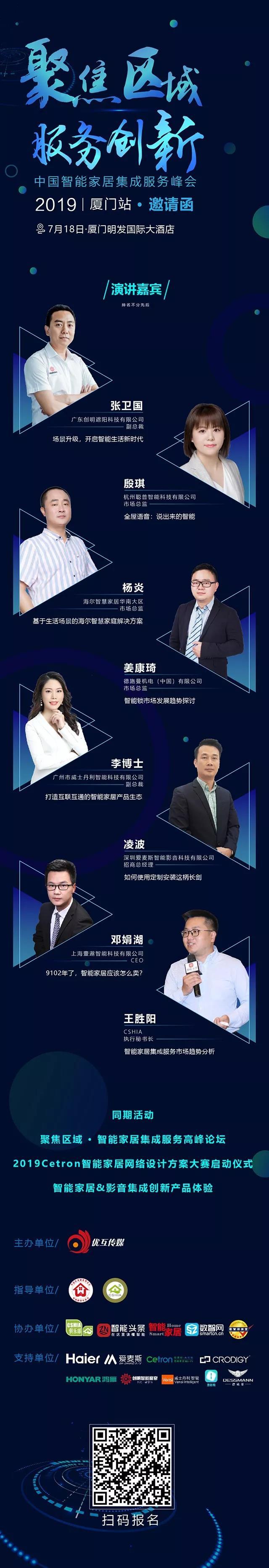 chuangming062104