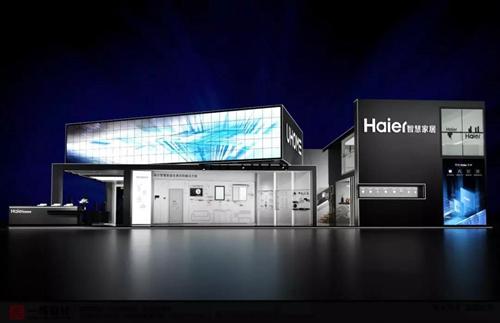 haier062801