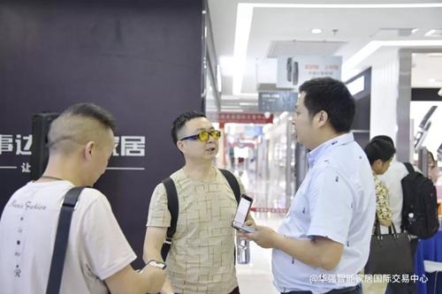 huaqiang062807