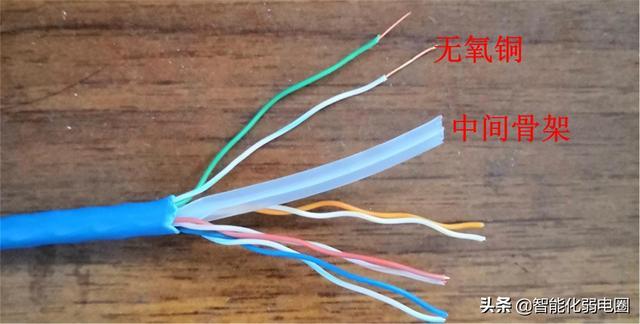 wangxian060502
