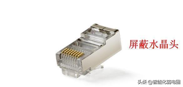 wangxian060509
