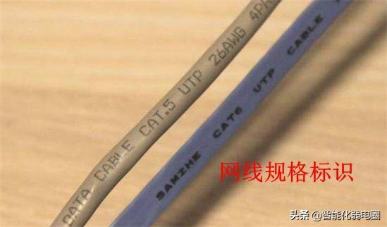 wangxian060510