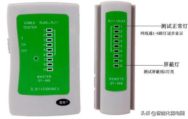 wangxian060512