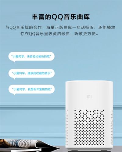 xiaoai061402
