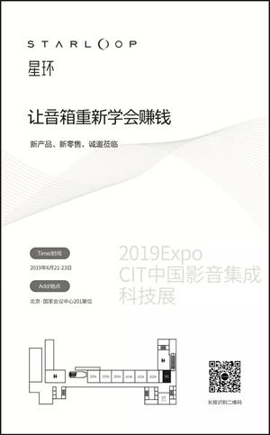 xinghuan062012