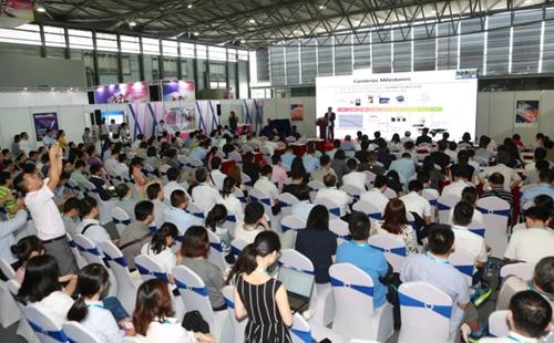2018国际新型显示技术展论坛会议区现场