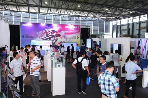 2018国际新型显示技术展现场