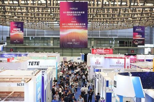 2019国际新型显示技术展开展次日馆内外人潮涌动