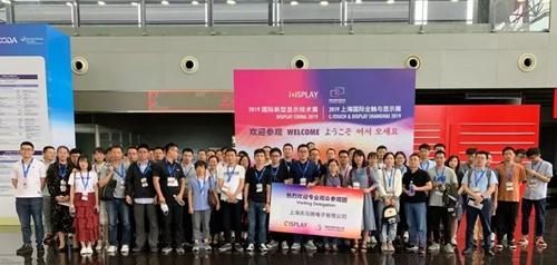 上海天马微电子有限公司参观团二团