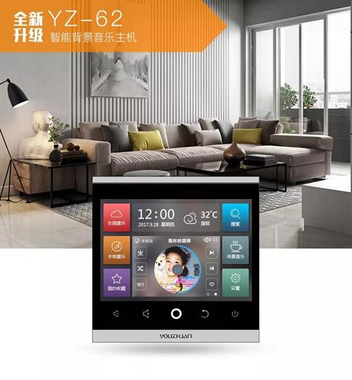 youzhuan062601