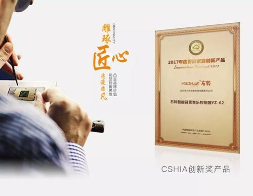 youzhuan062604