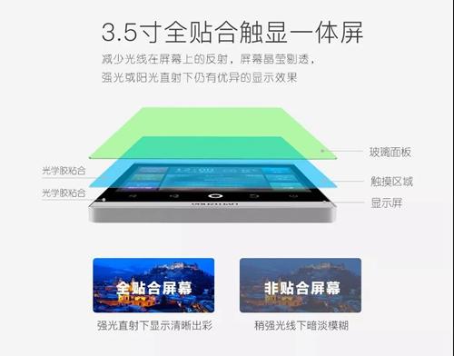 youzhuan062606