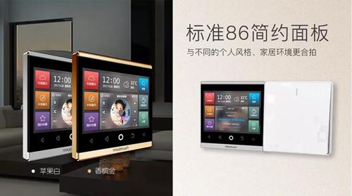 youzhuan062608