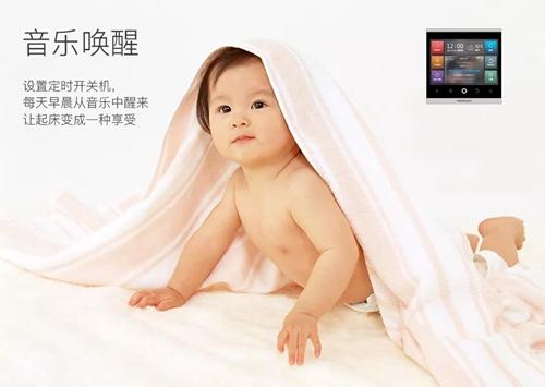 youzhuan062614