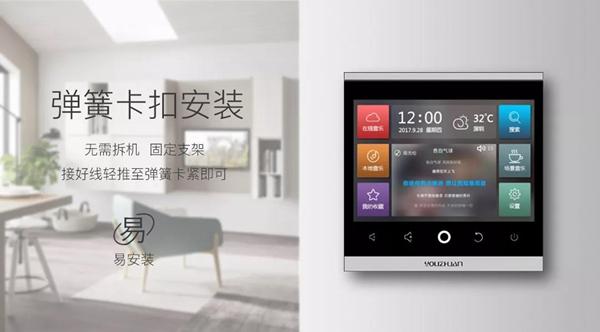 youzhuan062617