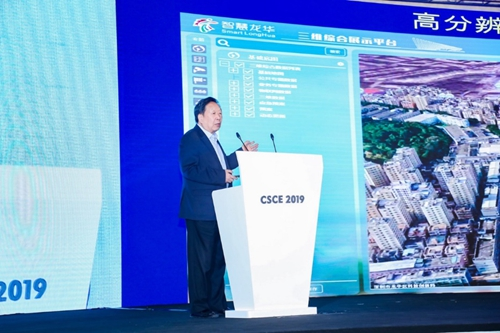 中国科学院院士、中国工程院院士李德仁