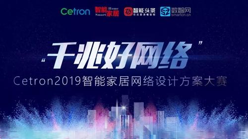 Cetron070501