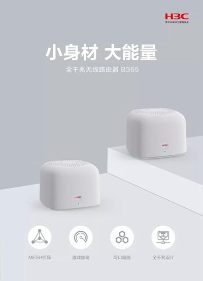 H3C070501
