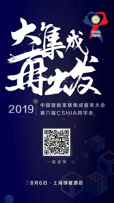 chuangzao072402
