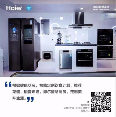 haier071103