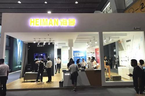 haiman071001