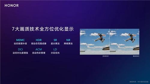 hongmeng072602