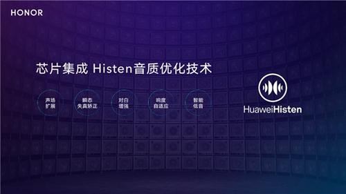 hongmeng072603