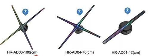 3D 全息广告机风扇