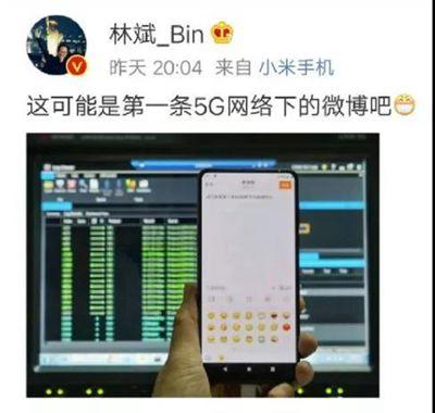 xinpian072303