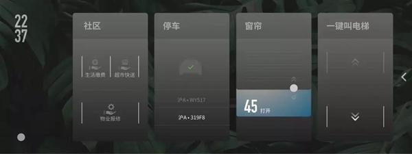 LIFE080808