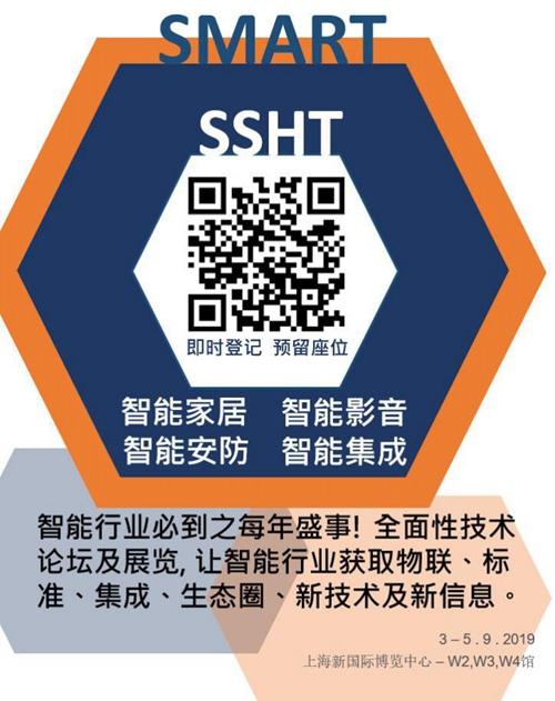 SSHT082006