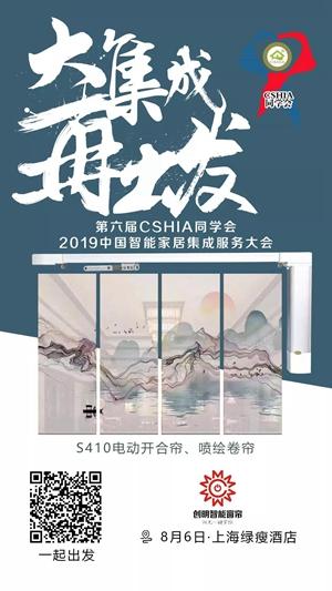 chuangm080102