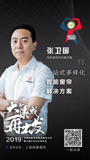 chuangm080105